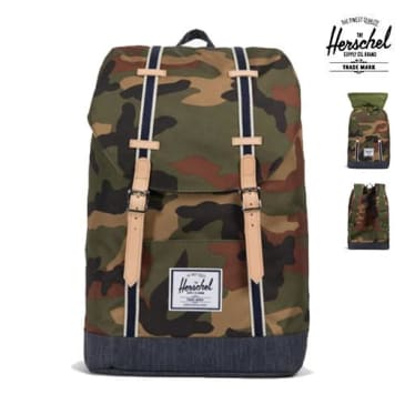 Herschel Retreat Back Pack - Camo