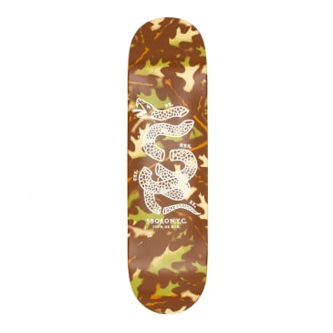 5Boro DIY Leaf Camo Deck - 8.375""