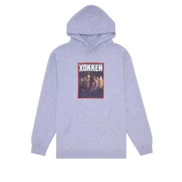 Hockey Nik Stain Hoodie - Heather Grey