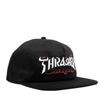 Thrasher Calligraphy Snapback Hat - Black
