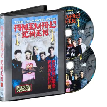 Powell Peralta Search For Animal Chin DVD Special Edition