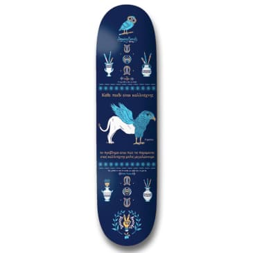 """The Drawing Boards - The Griffin Deck 8.125"""" Wide"""
