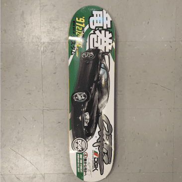 DGK Skateboards Tuner Series Ortiz Deck 8.1