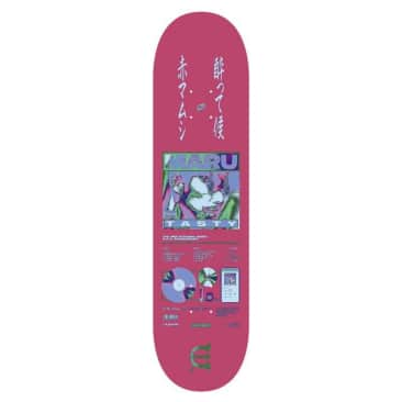 Evisen Maru Admatic Series Deck - (8.0 & 8.5)