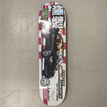 DGK Skateboards Tuner Series Fagundes Deck 8.1