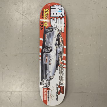 DGK Skateboards Tuner Series Shanahan Deck 8.06
