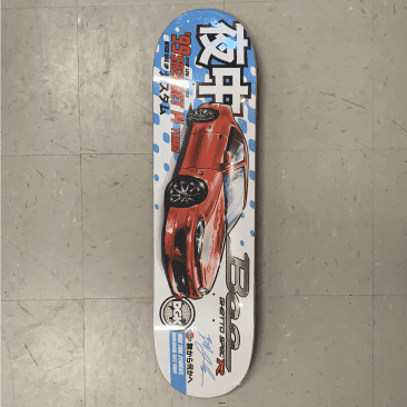 DGK Skateboards Tuner Series Boo Deck 8.25