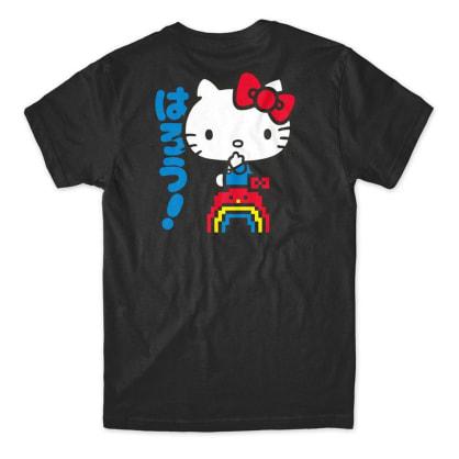 Girl Skateboards - Rainbow Hello Kitty T-shirt.