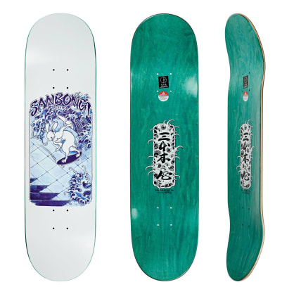 Polar Skate Co Shin Sanbongi Skate Rabbit Skateboard Deck - 8.5""