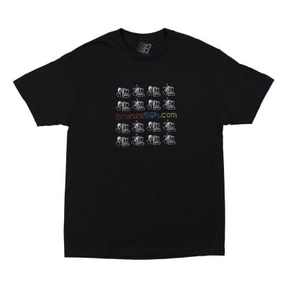 Bronze 56K Mondays T-Shirt - Black