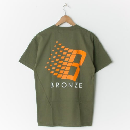 Bronze B Logo Military Green (Back Print)