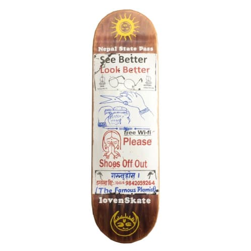 Lovenskate See Better, Look Better Deck - 8.8