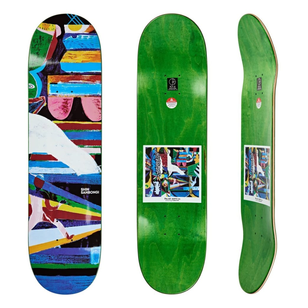 "Polar Skate Co Sanbongi Memory Palace Deck - 9.0""   Deck by Polar Skate Co 1"
