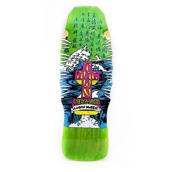 Dogtown Aaron Murray Reissue Skateboard Deck Green Stain - 10.5 x 3.1 | Deck by Dogtown 1