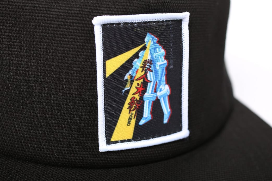 TOA Killer Beam Strapback Hat | Baseball Cap by Theories of Atlantis 2