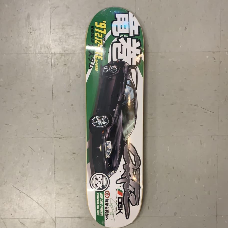 DGK Skateboards Tuner Series Ortiz Deck 8.1 | Deck by DGK 1
