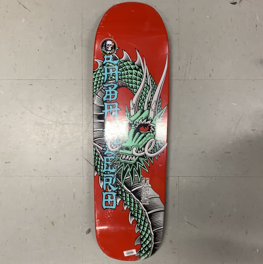 Powell Peralta Skateboards Caballero Ban This Red Deck Old School Re-Issue 9.26   Deck by Powell Peralta 1