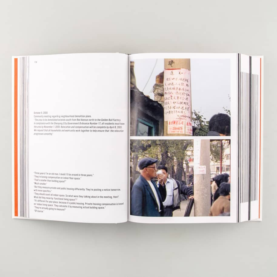 The Walking Eye | Book by Roma Publications 4