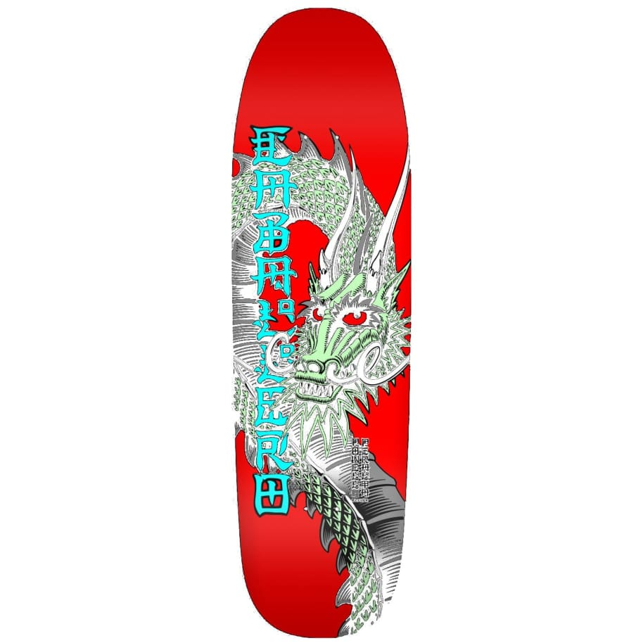 """Powell Peralta Deck Caballero Ban This Skateboard Deck - 9.265"""" 