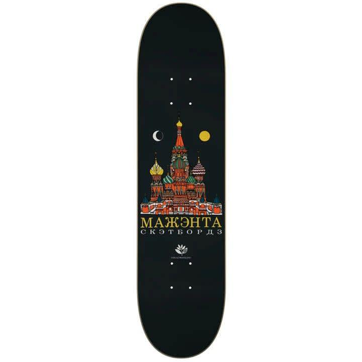 Magenta Moscou Visual Traveling Collab Deck | Deck by Magenta Skateboards 1