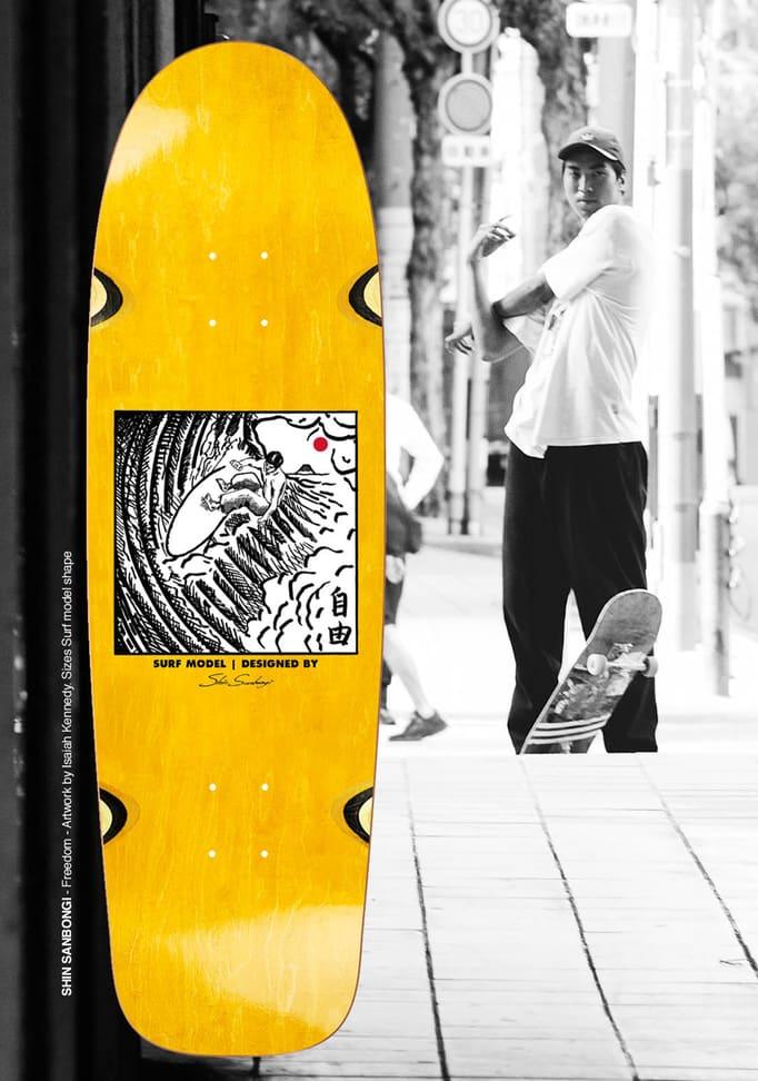 "Polar Skate Co Shin Sanbongi Freedom Skateboard Deck - 8.75"" Surf Special Shape | Deck by Polar Skate Co 2"