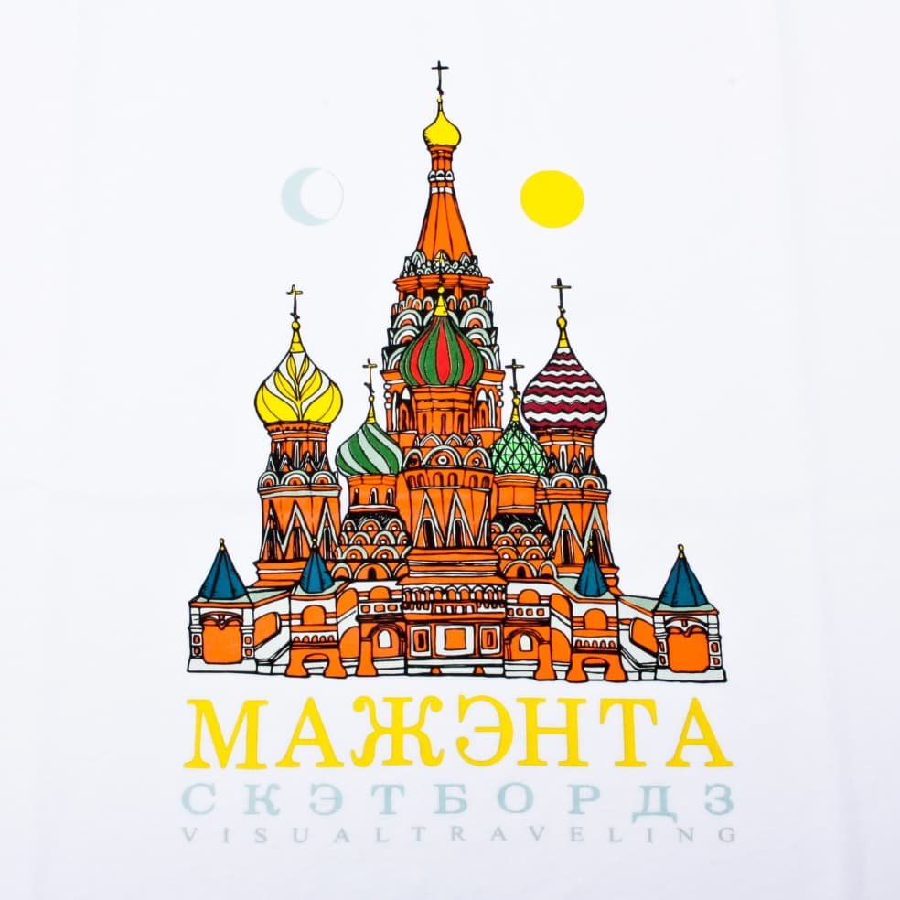 Magenta Moscou T Shirt White   T-Shirt by Magenta Skateboards 2