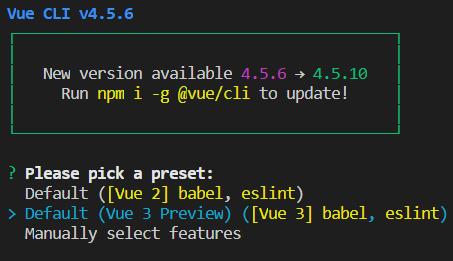 Vue.js 3 install