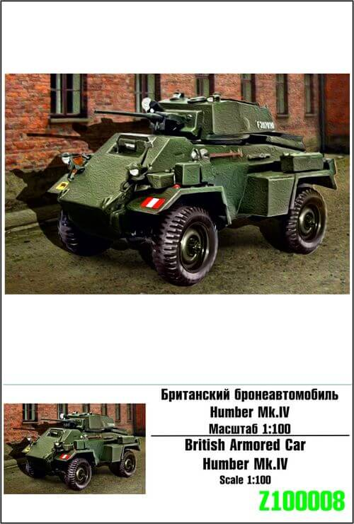 Humber Mk.IV