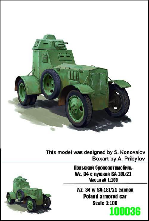 Wz.34 w. SA-18L/21