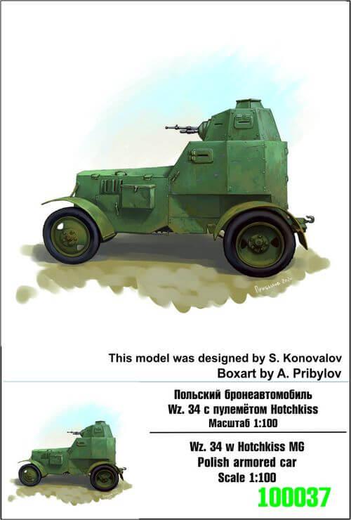 Wz.34 w. Hotchkiss MG