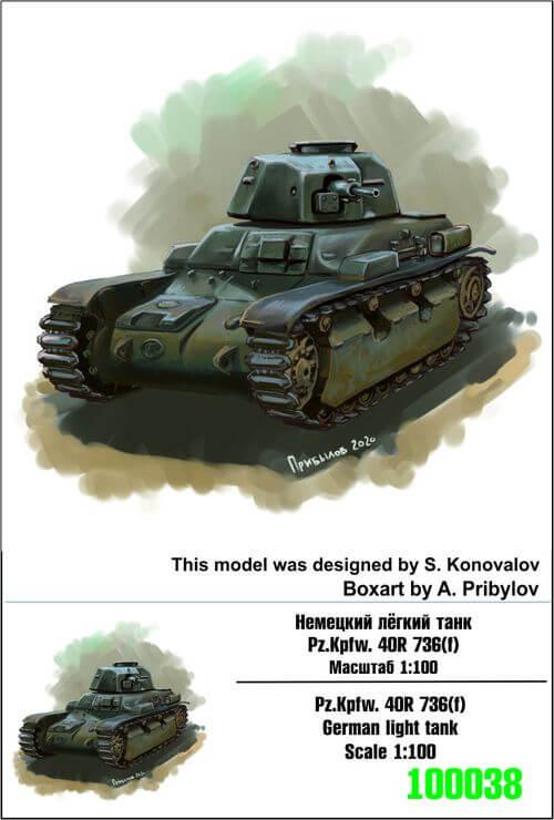 Pz.Kpwf. 40R 736(f)