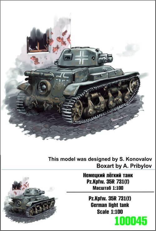 Pz. Kpwf. 35R 731(f)