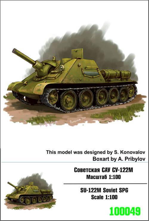 СУ-122М