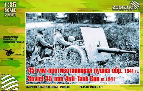 Soviet 45-mm Anti-Tank Gun m.1941