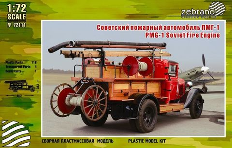 PMG-1 Soviet Fire Engine