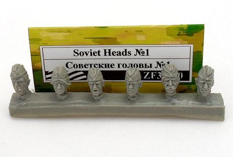 Советские головы №1