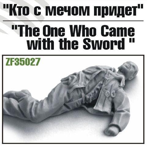 Кто с мечом придет