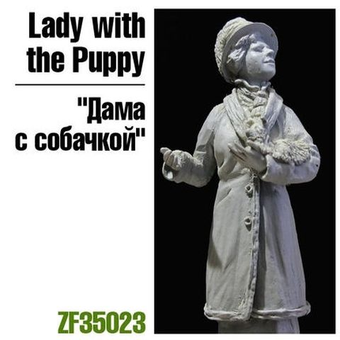 Lady with the Puppy