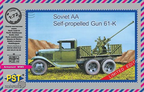 Soviet AA Self-propelled gun 61-K