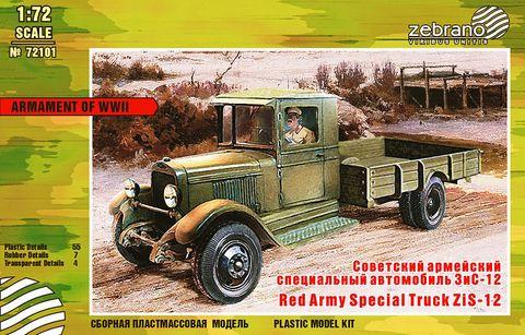 ZiS-12 Special Truck