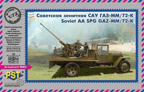 Советская зенитная САУ ГАЗ-ММ/72-К