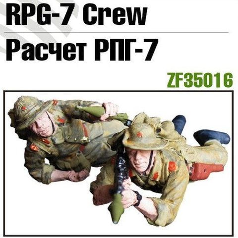 RPG-7 Crew