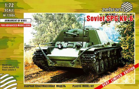 KV-6 Soviet Heavy SPG