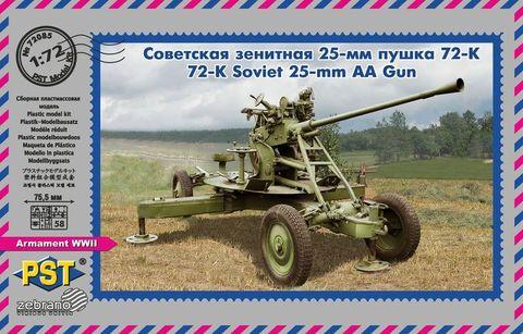 Советская зенитная 25-мм пушка 72-К