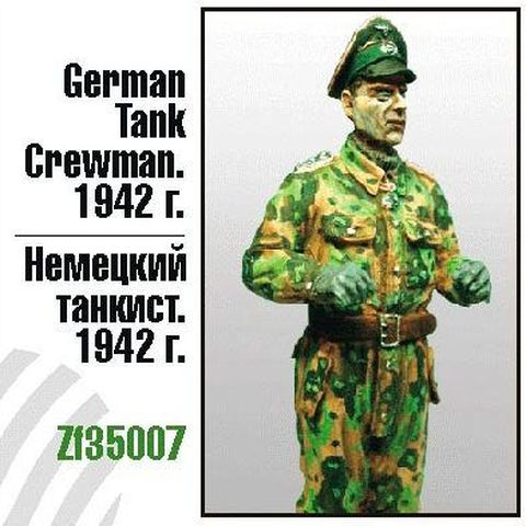 German Tank Crewman, 1942