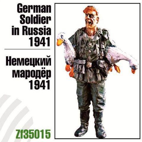 Немецкий мародер, 1941