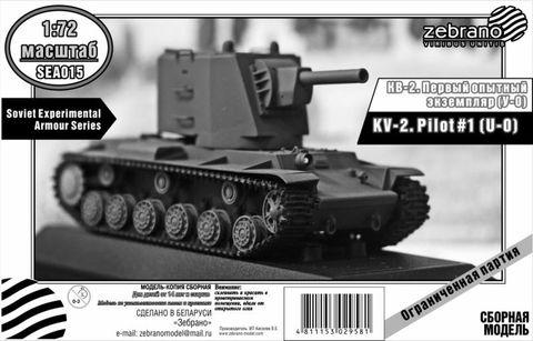 KV-2 Heavy Tank. Pilot #1 (U-0)