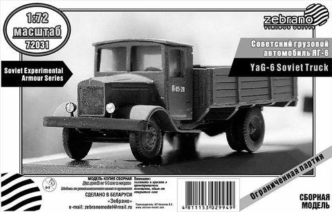 YAG-6 Soviet Army Truck