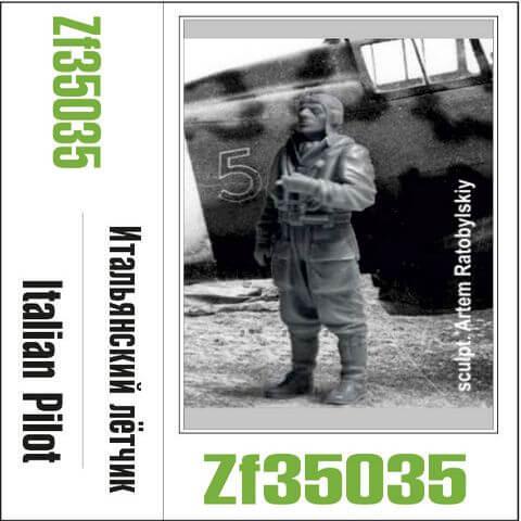 Italian Pilot