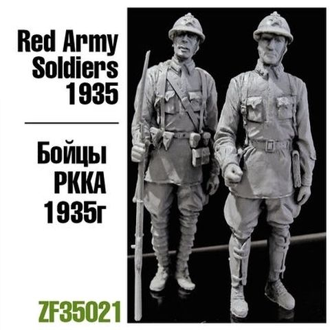 Red Army Soldiers, 1935